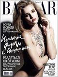 Bazaar Russia cover